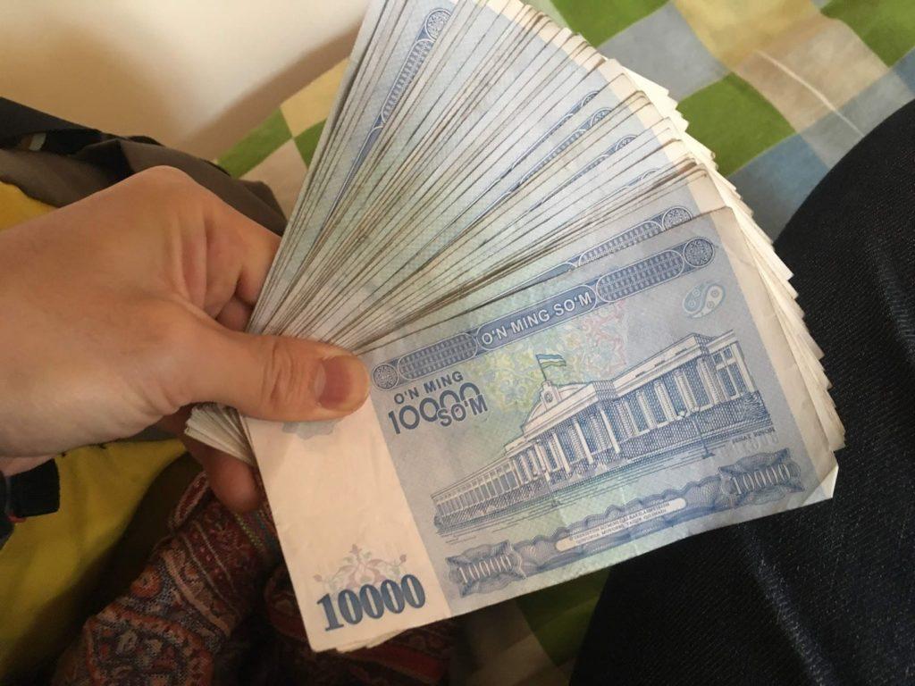 ウズベキスタンの両替